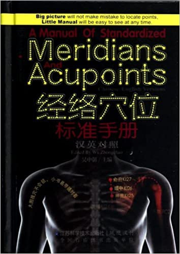 A Manual of Standardized Meridians and Acupoints
